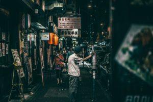 Spis japońskich imion żeńskich